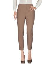 Mem.Js | MEM.JS Повседневные брюки Женщинам | Clouty
