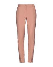 Kocca | KOCCA Повседневные брюки Женщинам | Clouty