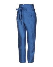 ..,Merci | ..,MERCI Повседневные брюки Женщинам | Clouty
