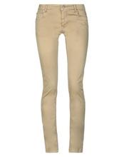 Fracomina | FRACOMINA Повседневные брюки Женщинам | Clouty
