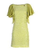 Relish   RELISH Короткое платье Женщинам   Clouty