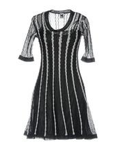 M Missoni   M MISSONI Короткое платье Женщинам   Clouty