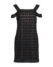 Alexis   ALEXIS Короткое платье Женщинам   Clouty