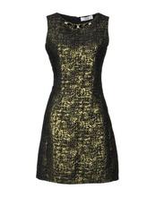 Blugirl Blumarine   BLUGIRL BLUMARINE Короткое платье Женщинам   Clouty
