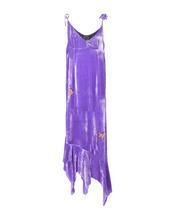CLIO PEPPIATT | CLIO PEPPIATT Длинное платье Женщинам | Clouty