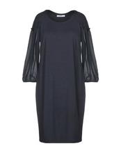 Liu•Jo | LIU •JO Платье до колена Женщинам | Clouty
