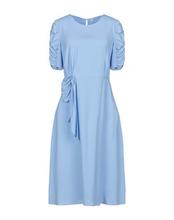 P.A.R.O.S.H.   P.A.R.O.S.H. Платье до колена Женщинам   Clouty