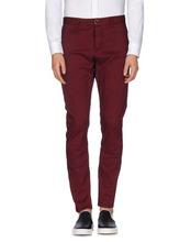 Cruna | CRUNA Повседневные брюки Мужчинам | Clouty