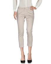 Re-Hash | RE-HASH Повседневные брюки Женщинам | Clouty