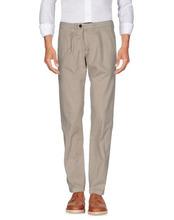 Department 5 | DEPARTMENT 5 Повседневные брюки Мужчинам | Clouty