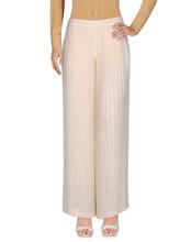 Blumarine | BLUMARINE Длинная юбка Женщинам | Clouty