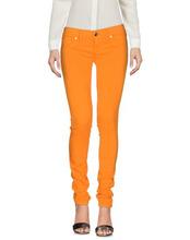 Freesoul | FREESOUL Повседневные брюки Женщинам | Clouty