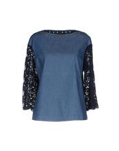 Cesare Paciotti | CESARE PACIOTTI 4US Джинсовая рубашка Женщинам | Clouty