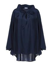 P.A.R.O.S.H. | P.A.R.O.S.H. Блузка Женщинам | Clouty