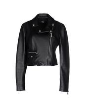 Versus | VERSUS VERSACE Куртка Женщинам | Clouty