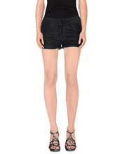 Pepe Jeans | PEPE JEANS Джинсовые шорты Женщинам | Clouty