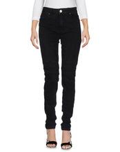 Blugirl Blumarine | BLUGIRL FOLIES Джинсовые брюки Женщинам | Clouty