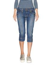 JUST CAVALLI | JUST CAVALLI Джинсовые брюки-капри Женщинам | Clouty