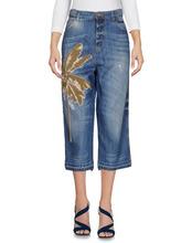 Laneus | LANEUS Джинсовые брюки-капри Женщинам | Clouty