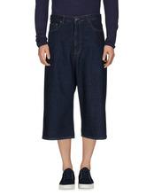 CHRISTOPHER KANE | CHRISTOPHER KANE Джинсовые брюки-капри Мужчинам | Clouty