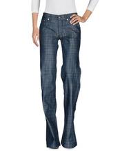 HOGAN | HOGAN Джинсовые брюки Женщинам | Clouty