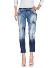 Yoshii | YOSHII Джинсовые брюки Женщинам | Clouty