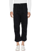Nostra Santissima | NOSTRASANTISSIMA Джинсовые брюки-капри Мужчинам | Clouty