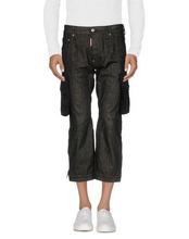 DSQUARED2 | DSQUARED2 Джинсовые брюки-капри Мужчинам | Clouty