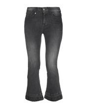 ..,Merci | ..,MERCI Джинсовые брюки Женщинам | Clouty