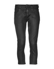 Rick Owens DRKSHDW | DRKSHDW by RICK OWENS Джинсовые брюки-капри Мужчинам | Clouty