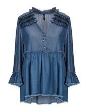 Liu•Jo | LIU •JO Джинсовая рубашка Женщинам | Clouty
