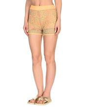 CHANGIT | CHANGIT Пляжные брюки и шорты Женщинам | Clouty