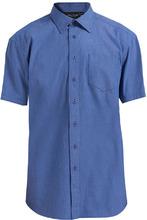 Finn Flare | Рубашка мужская | Clouty