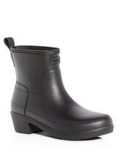 Hunter | Hunter Women's Refined Matte Block-Heel Rain Booties | Clouty