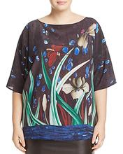 Marina Rinaldi | Marina Rinaldi Berenice Printed Silk Crepe de Chine Blouse | Clouty
