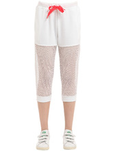 adidas by Stella McCartney | Спортивные Брюки Из Махровой Ткани И Сетки | Clouty
