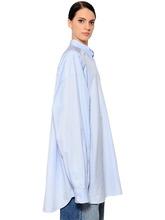 Maison Margiela | Рубашка Оверсайз Из Поплина | Clouty