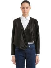 Aalto | Куртка Из Кожи | Clouty