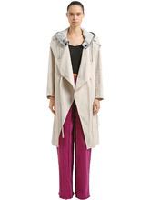Aalto | Пальто Из Хлопка | Clouty