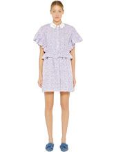 Vivetta | Платье Из Хлопка Поплин | Clouty