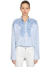 Ermanno Scervino   Хлопковая Рубашка С Кружевом   Clouty