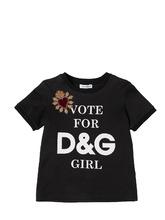 "Dolce & Gabbana | Футболка Из Хлопкового Джерси ""Vote For D&G Girl | Clouty"