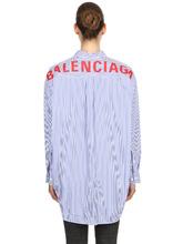 Balenciaga   Рубашка Из Хлопка Поплин   Clouty