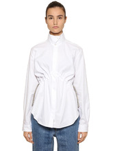 Aalto | Рубашка Из Поплин С Кулиской На Поясе | Clouty