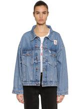 Aalto | Куртка Из Деним | Clouty
