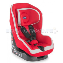 Chicco | Автокресло Chicco Go-one | Clouty