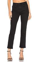Siwy | Прямые облегающие джинсы jackie - Siwy | Clouty