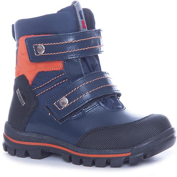 Ботинки для мальчика Minimen CL000017444048 купить за 1672р ef579fa95ee53