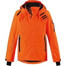Reima | Куртка Wheeler Reima для мальчика | Clouty
