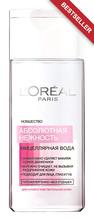 L'Oréal Paris | Мицеллярная вода L'Oreal Paris | Clouty